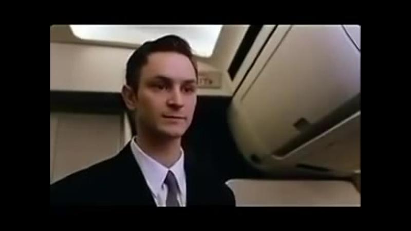 Мальчик ты не понял водочки нам принеси мы домой летим
