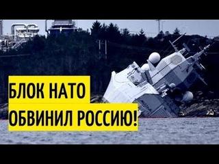 Срочно! Россия испытала НОВЕЙШУЮ систему на силах НАТ0 в Европе! Скандинавы в БЕШЕНСТВЕ!