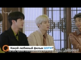 Rus Sub Рус СабBTS Reveal Their Favorite Movie, Guilty Pleasure &amp More  Billboard