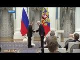 Владимир Путин вКремле вручил пятерым россиянам завыдающиеся результаты медали «Герой Труда»