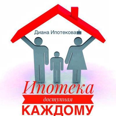 Чебоксары помощь в получении ипотеки мвд москвы справка о несудимости