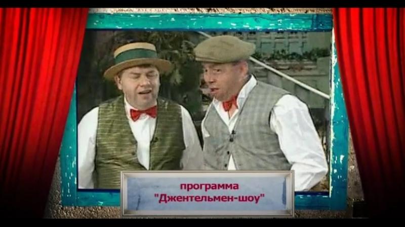 История российского юмора 05 1991 год