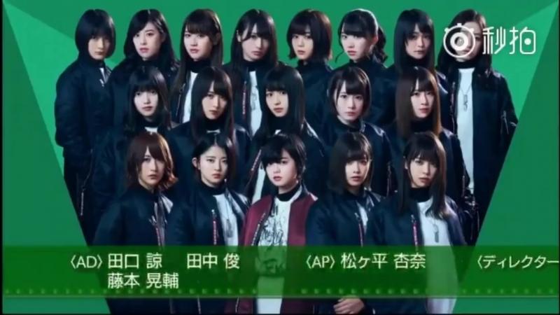 7thシングル選抜メンバー(18名) センター