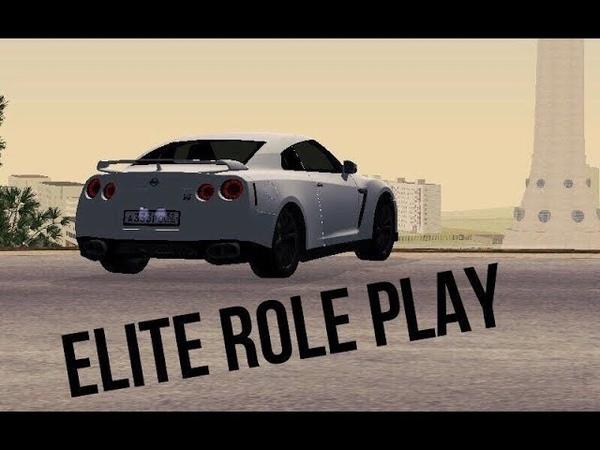 Сервер Elite RolePlay