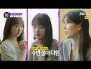 Preview 180814 JTBC4 My Mad Beauty Diary @ Seola Soobin Dawon