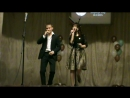 Анатолий Логинов и Олеся Шаранская - Мост качается 24.11.2017