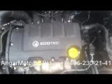 Купить Двигатель Opel Meriva B 1.4 A14XER Двигатель Опель Мерива Б 1.4 A14XER Наличие без предоплаты