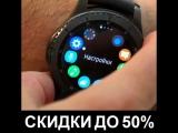 Умные часы Smart Watch Скидка + карта памяти в подарок!