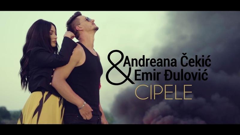 Andreana Čekić Emir Đulović - Cipele