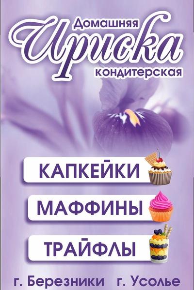Татьяна Капкейкова