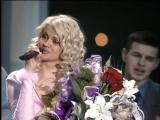 Ирина Круг и Леонид Телешев - Друзьям