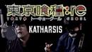 Tokyo Ghoul:re 「katharsis」- Season 2 Op (Metal Cover)
