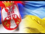 Сейтар - Проти! (Вйна НАТО проти Югослав 1999 року)