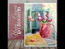 Серия картин Гороховое счастье Инесса Сацута (Арт-РомантИк) Холст, масло 30Х40 см