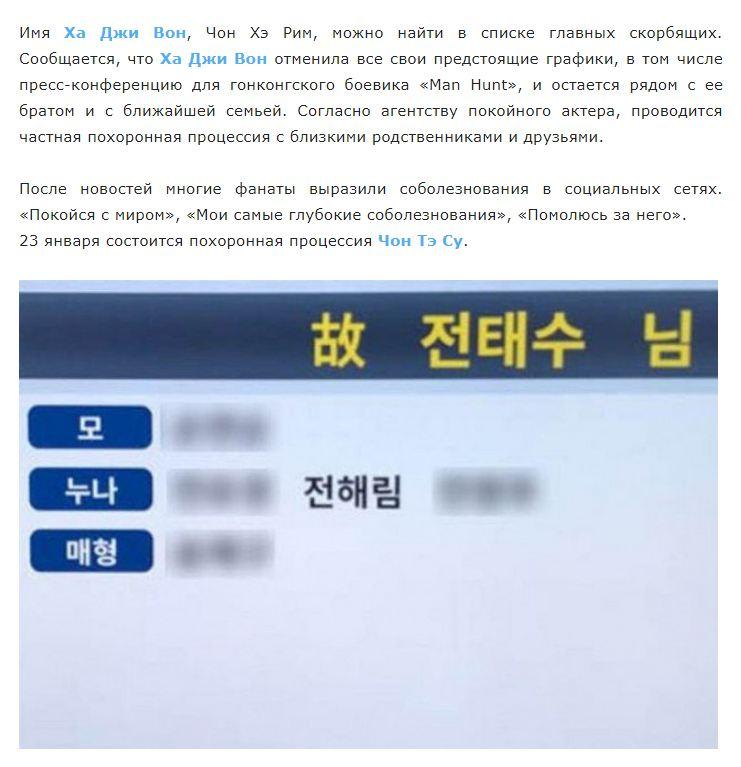 https://pp.userapi.com/c830309/v830309246/5701d/Pey_oIhFpBw.jpg