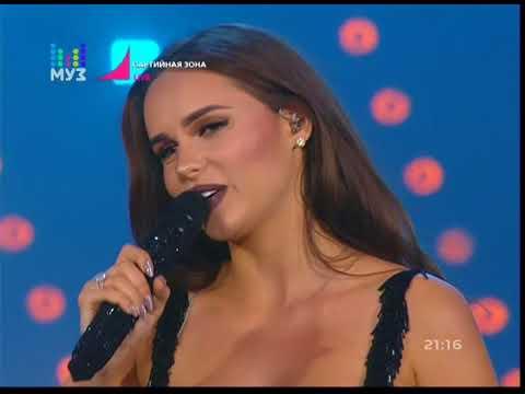 Ханна - Te Amo / Омар Хайям / Пули (Партийная Зона МузТВ) 20.05.2018