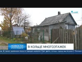 В кольце многоэтажек Кудрово