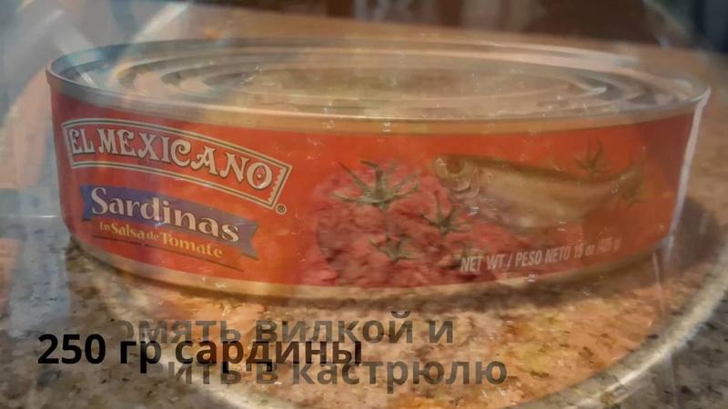 Вкусный салат с кабачками и сардиноюA delicious salad with zucchini and sardines.