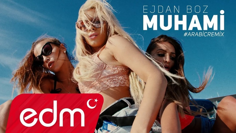 Ejdan Boz - Muhami | Arabic Remix