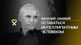 Василий Лановой Потребительство это неинтеллигентно