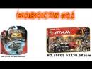 НОВОСТИ 11. LEGO Ninjago. LEGO Avengers Infinity War. НОВИНКИ от BELA, LELE, POGO