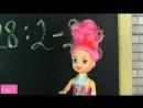 IKuklaTV ❤ Игры в Kуклы со Слоником ❤ ЛЮБИМАЯ УЧЕНИЦА РАКЕЛЬ Мультик Барби Про Школу Школа Девочки играют в Куклы