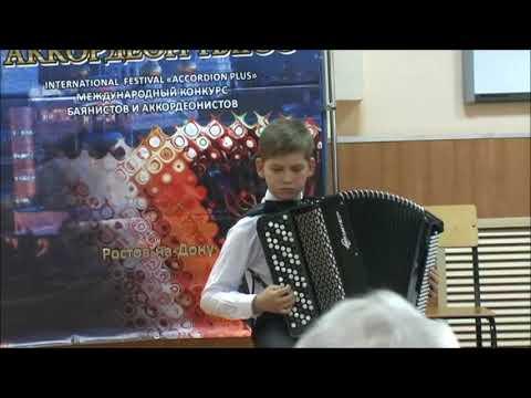 Година Михаил- 11 лет. Л. Бетховен- Сонатина- F dur.