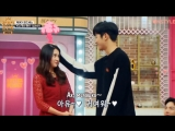 [РУС.САБ][SF9] Rowoon and Nam Bora @ Lipstick Prince ep.9 cut