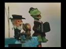 Песня Крокодила Гены в рок обработкe