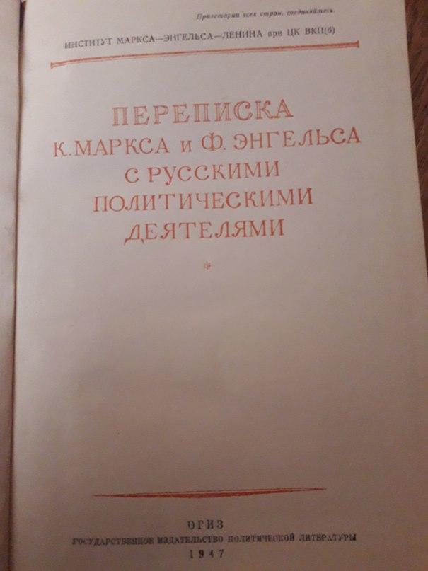 Егор Яковлев | Санкт-Петербург