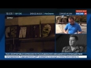Убийство Захарченко ДНР закрыла выходы на три дня