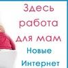 Oriflame Орифлэйм Ульяновск Работа Бизнес