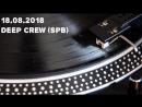 Круглая музыка 18 08 2018 Deep crew SpB