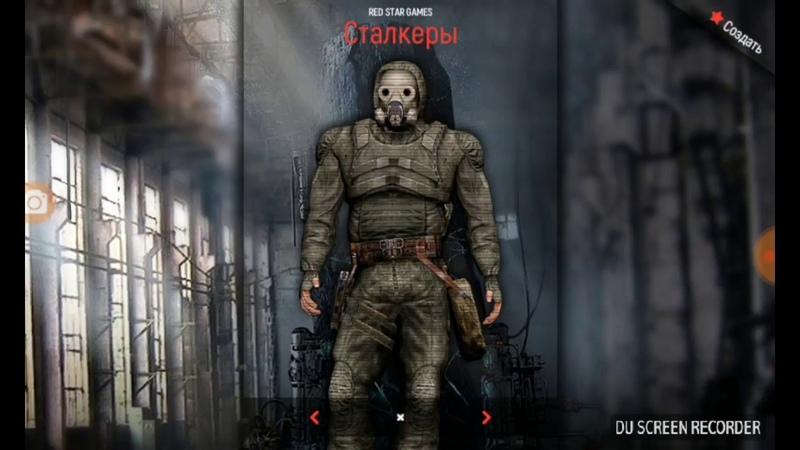 Сталкер наша жизнь (War groups 3) (орный Let`s play)