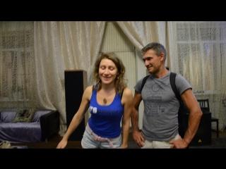 Отзыв Анны Лебедевич о Акро йоге с Дмитрием Садыговым.
