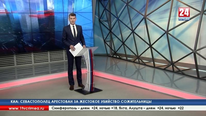 Законопроект об упрощении процедуры получения гражданства для русских соотечественников поддержали в Правительстве РФ