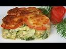 Улетная ЗАПЕКАНКА ИЗ МОЛОДЫХ КАБАЧКОВ с сыром BAKED ZUCCHINI WITH CHEESE
