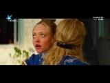 05 Mamma Mia! La pel