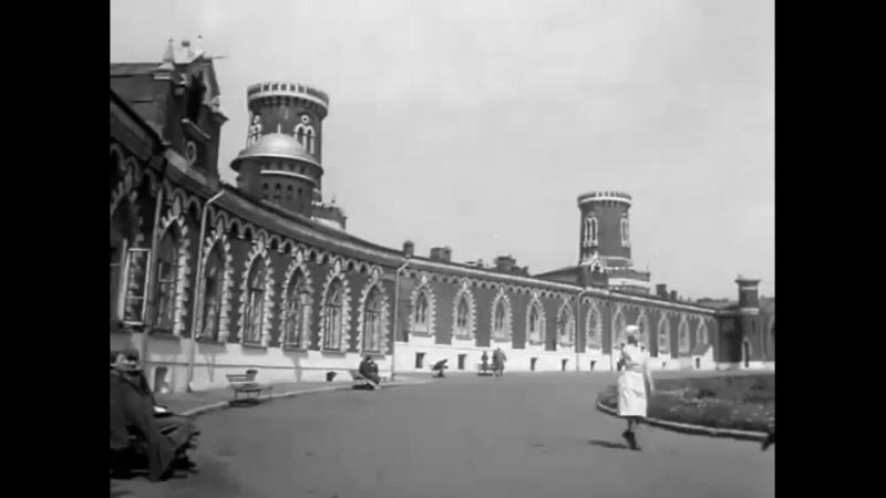 Операция Трест (1967)
