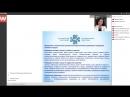 Диагностика на программно аппаратном комплексе Aura Меридианы часть 2