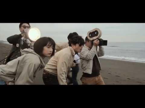 Dare to Stop Us (Tomerareru ka, oretachi o) theatrical trailer - Kazuya Shiraishi-directed movie