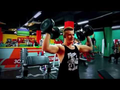Тренировка плеч и ног