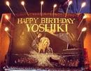 Yoshiki Official фото #7