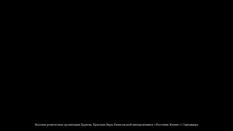 Sergey-gavrilov-nashi-luchshie-druzya-eto-problemy_720p