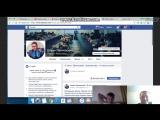 Продвижение риэлтора в интернете - Соцсети в жизни риэлтора, часть 2