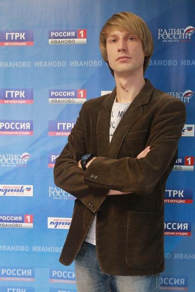 Андрей Пеплов