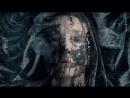 «Муза смерти» — трейлер (2018)