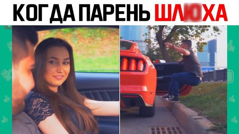 Новые вайны инстаграм 2018 | Ника Вайпер/ Роман Каграманов/ Юрий Кузнецов/ Skibidi Challenge [2]
