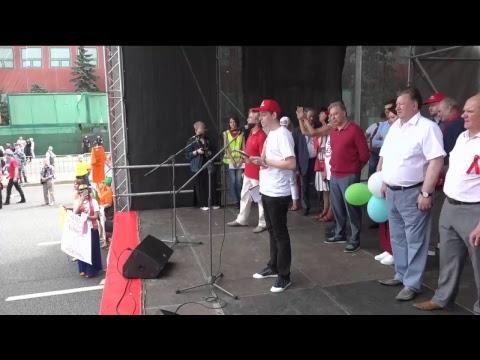 ♐Всероссийская акция протеста против пенсионной реформы правительства (Москва, 28.07.2018)♐