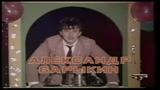 Александр Барыкин - Програма телепередач на завтра
